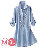日本Portcros 預購-七分袖長版純棉條紋襯衫(共兩色/M-3L)