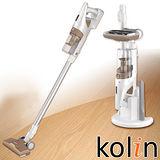 【歌林Kolin】手持式無線旋風吸塵器 KTC-MNR1130