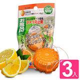 【日本不動化學】日本製橘油流理台水槽濾籃清潔球3入組 (橘球)