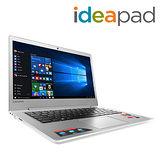 Lenovo 聯想 IdeaPad 510s 13.3吋/4405U/4G/500G/win 10 美型文書筆電(白) 贈 可愛造型無線滑鼠
