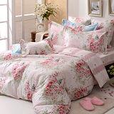 義大利La Belle《薔薇戀曲-粉》雙人八件式防蹣抗菌兩用被床罩組