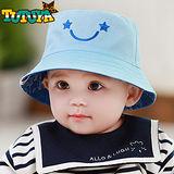 韓版 星星微笑 兒童翻面二用帽(C155)