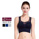 【Olivia】無鋼圈性感網紗加長款運動內衣-藍色