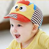 韓版 多彩貓頭鷹 兒童棒球帽(C165)