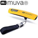 MUVA電子行李秤(陽光黃)