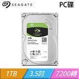 【希捷Seagate】1TB 3.5吋 7200轉 64M快取 SATA3硬碟(ST1000DM010)