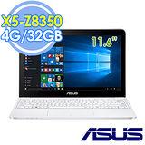 ASUS E200HA-0081AZ8350 11.6吋/x5-Z8350 四核 超值筆電-送野餐用點心湯盤2入組