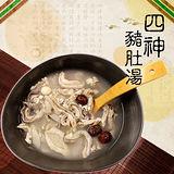 【台北濱江】四神豬肚湯4包(1800g/份)