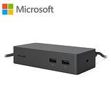 Microsoft 微軟 Surface 擴充基座-送13000行動電源(額定容量6500mAh)