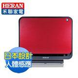 HERAN禾聯 智慧人體感應陶瓷電暖器 LNA-998(紅)