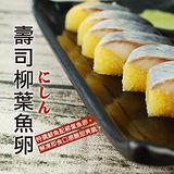 【築地一番鮮】黃金鯡魚(淨重約170g/包)-任選