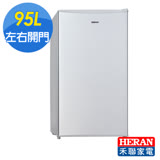 【HERAN禾聯】95公升1級能效左右開單門小冰箱(HRE-1011)(含基本安裝)