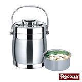 【日本RECONA】保溫雙層提鍋/不鏽鋼真空保溫提鍋 1.5L