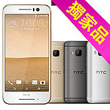 HTC One S9 5吋八核心智慧手機( 2G/16G ) LTE ★(全新未使用-福利品)