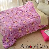 (任選)【AmoreCasa】愛心小熊 頂級法蘭絨舖棉羊羔絨保暖毯被
