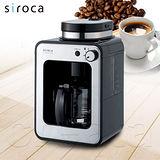 「下殺」日本siroca crossline自動研磨咖啡機 STC-408