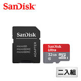 【超值二入組】SanDisk Ultra microSDHC Class10 32GB記憶卡 80MB/s