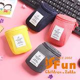 【iSFun】3C收納*鋪棉防撞滑鼠收納包/灰