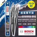 BOSCH德國博世 新款V4亞熱帶雨刷(雙支組)16+24吋