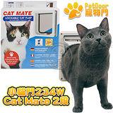 英國Petmate《兩段式小貓門》Cat Mate 234W