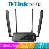 【D-LINK 友訊科技】DIR-842 AC1200 雙頻 Gigabit無線路由器