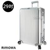 【RIMOWA】TOPAS 29吋中型行李箱