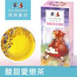 【德國童話】酸甜愛戀果粒茶(125g/盒)