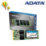 ADATA 威剛 SU800 256GB M.2 2280 (SATA Mode) SSD 固態硬碟 / 3年保