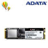 ADATA 威剛 XPG SX8000 128GB M.2 2280 ( NVMe / PCIe Gen3 x4 ) SSD 固態硬碟 / 5年保 MLC