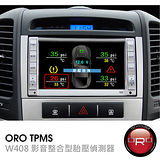 ORO W408 影音整合型胎壓偵測器 (省電型)