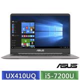 ASUS UX410UQ i5-7200U/14吋FHD/940MX獨顯2G/4G/256G SSD/W10 輕薄效能筆電-送華碩外接DVD燒錄機+USB散熱墊+滑鼠墊