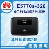 HUAWEI 華為 E5770s-320 4G WiFi 行動網路分享器 行動電源