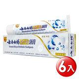 雲南白藥 益生菌牙膏-益口清馨(100g)x6入