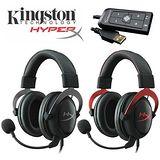 【送原廠耳機掛架】 金士頓 HyperX CLOUD II 電競 耳機 麥克風 (灰/紅)