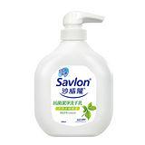 沙威隆-抗菌潔淨洗手乳-天然茶樹精油250ml