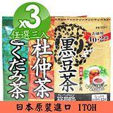 ITOH ITOH-德用養生茶品(黑豆茶/魚腥草茶/杜仲茶) 任選三入 3包