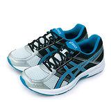 【男】Asics亞瑟士 專業4E寬楦慢跑鞋 GEL-CONTEND 4 銀藍黑 T716N-9342