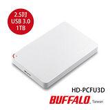 BUFFALO 2.5吋 1TB USB 3.0 行動硬碟 (HD-PCF1.0U3WD白)