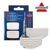 美國 Bissell 1132L Microban 超細纖維拖把墊(2入)