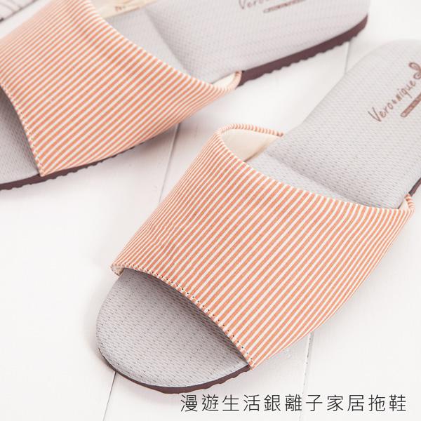 【333家居鞋館】長效殺菌+除臭★漫遊生活銀離子拖鞋-3入
