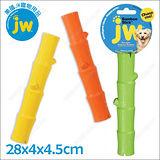 美國JW《幸運竹漏食棒》耐咬可塞食.中大型犬適用