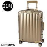 【RIMOWA】TOPAS TITANIUM 21吋加厚四輪登機箱