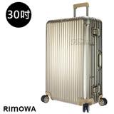 【RIMOWA】TOPAS TITANIUM 30吋中大型行李箱