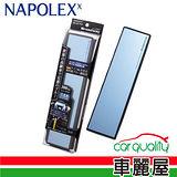 【日本NAPOLEX】德國光學平面藍鏡300mm BW-156