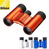 Nikon Aculon T01 8X21 雙筒望遠鏡(公司貨)