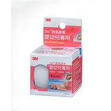 3M 透氣紙膠嬰幼兒專用-534TP-1