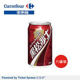 家樂福即享券黑松沙士330ml x6罐裝(電子禮券)