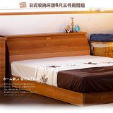 UHO-久澤木柞 日式大收納6尺雙人加大三件床組(實木色/原木色)