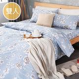 【I-JIA Bedding】抗皺天絲床包兩用被套組 北國情緣 雙人