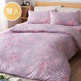 【I-JIA Bedding】抗皺天絲床包兩用被套組 薔薇絮語 雙人